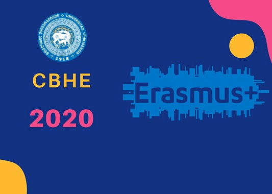 TSU Projects - Winners of CBHE 2020 (ERASMUS+) Grant Competition